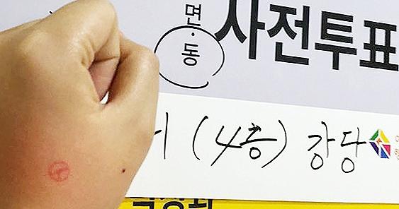 [포토에세이] 참 예쁜 손 / 김경호