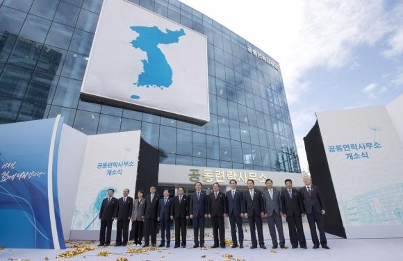 [사설] 문 연 남북연락사무소, '한반도 평화·번영' 초석 돼야