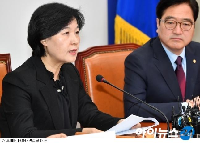 """추미애 """"고(故) 장자연 사건, 과감하게 재수사해야"""""""