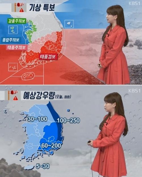 태풍 '콩레이' 현재 위치와 예상경로, '부산 태풍 영향권 돌입'