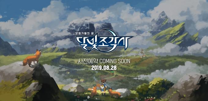 카카오게임즈, 신작 '달빛조각사' 티저 페이지 오픈
