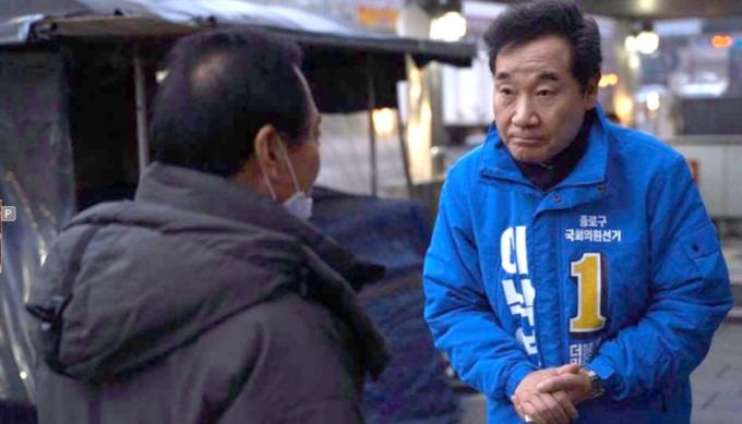 '임미리 교수 고발' 후폭풍…이낙연·현역의원 등