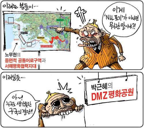 [김용민의 그림마당]2013년 7월 29일