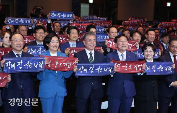 문재인대통령 대한민국 중소기업대회 참석 [경향포토]
