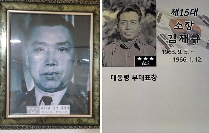 [단독]'10·26 주역' 김재규 사진 40년 만에 다시 군에 걸렸다