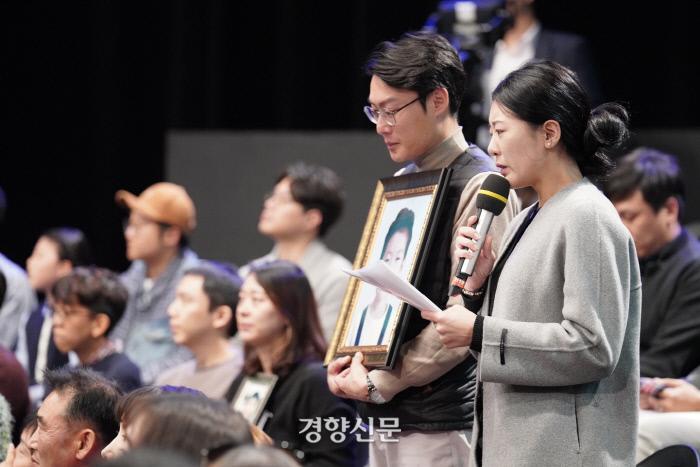 """'민식이법' 국회 행안위 법안심사소위 통과···""""신속히 법안처리"""""""