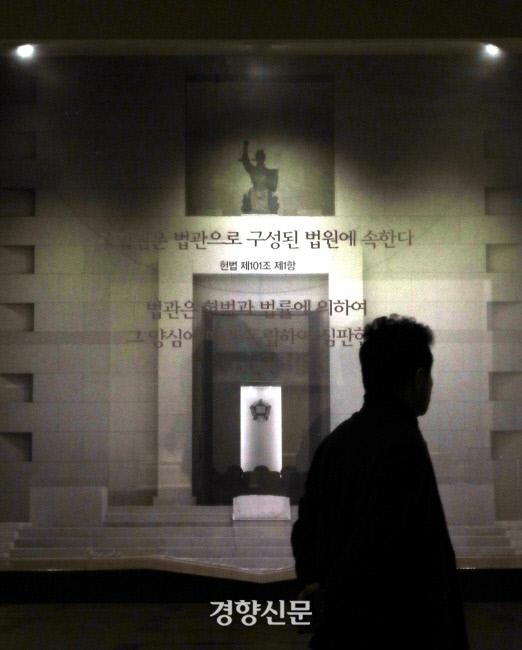 워싱턴포스트에 등장한 한국 판사 '오덕식' 그리고 구하라