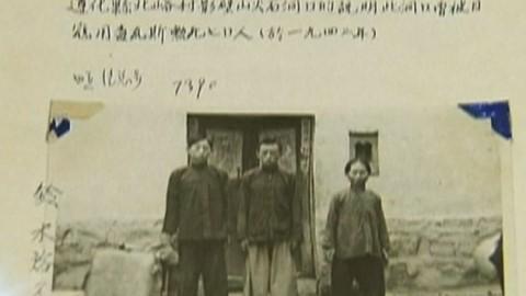 중국, 일본 전범 '위안부' 자백서 공개