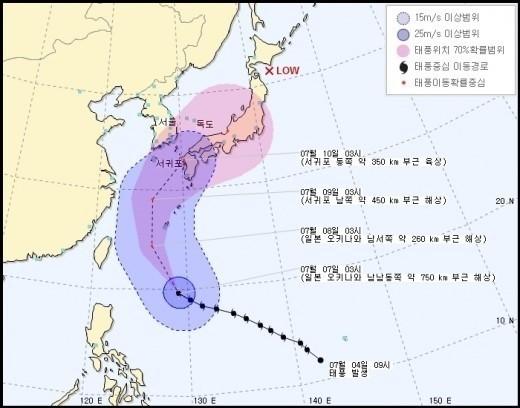 태풍 너구리 예상 경로, 초대형급 일본 곧 상륙