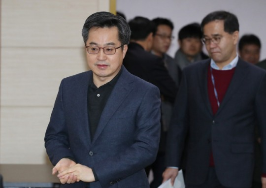 [Newsmaker] Ministries stand at odds over cryptocurrency regulations - 포토뉴스