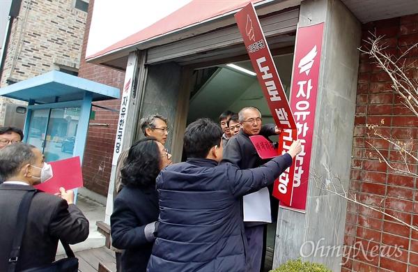 자유한국당 대전당사에 '도로 박근혜당' 현판 걸렸다