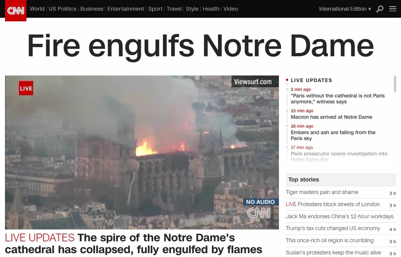 파리 노트르담 대성당 큰 화재... 첨탑·지붕 무너져