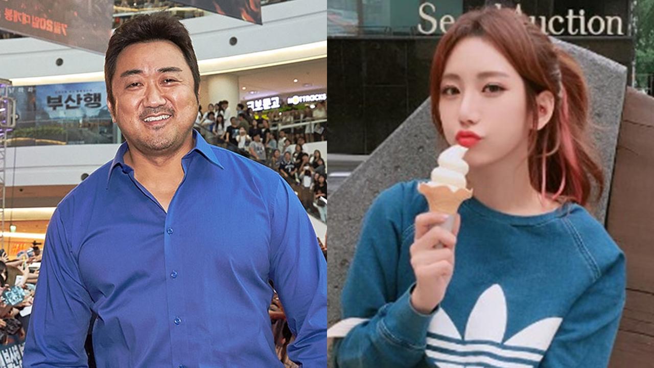 """마동석·예정화 """"3개월째 열애""""…소속사 """"확인 중"""""""