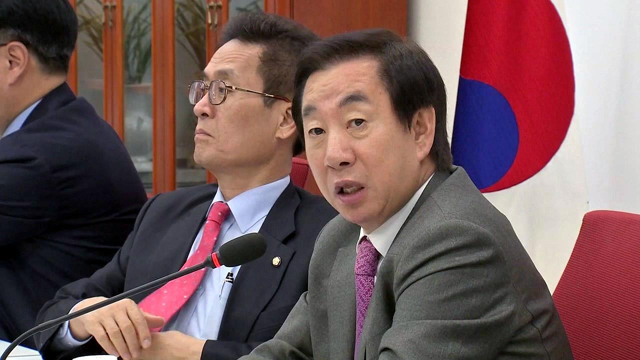 """자유한국당 """"예산안 20조 삭감...출산 시 현금 2천만 원"""""""