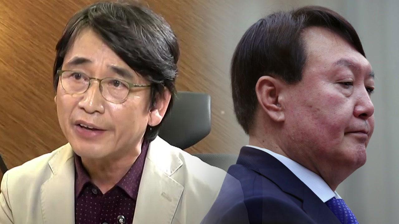 [뉴스N이슈] 유시민, 윤석열 발언 공개...檢