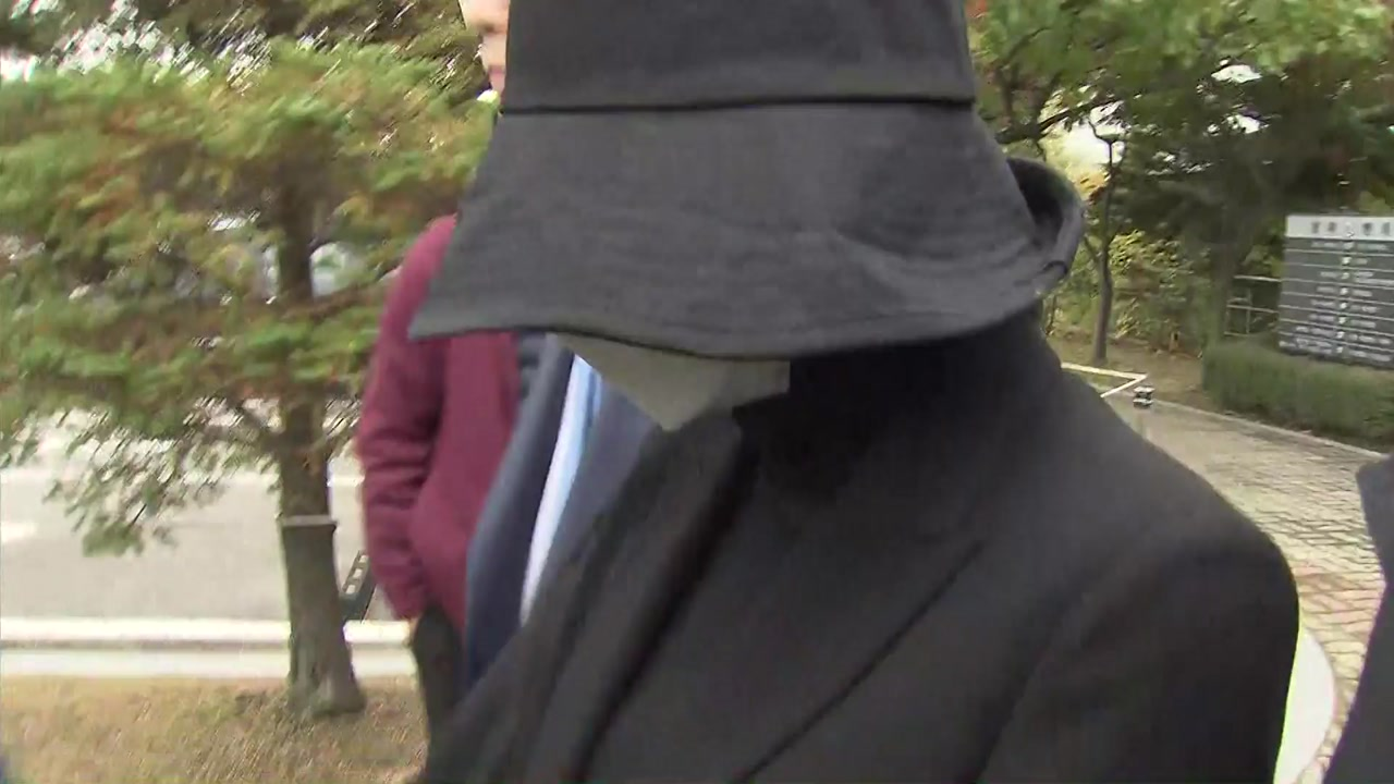'마약 밀반입' 홍정욱 전 의원 딸, 최대 징역 5년 구형