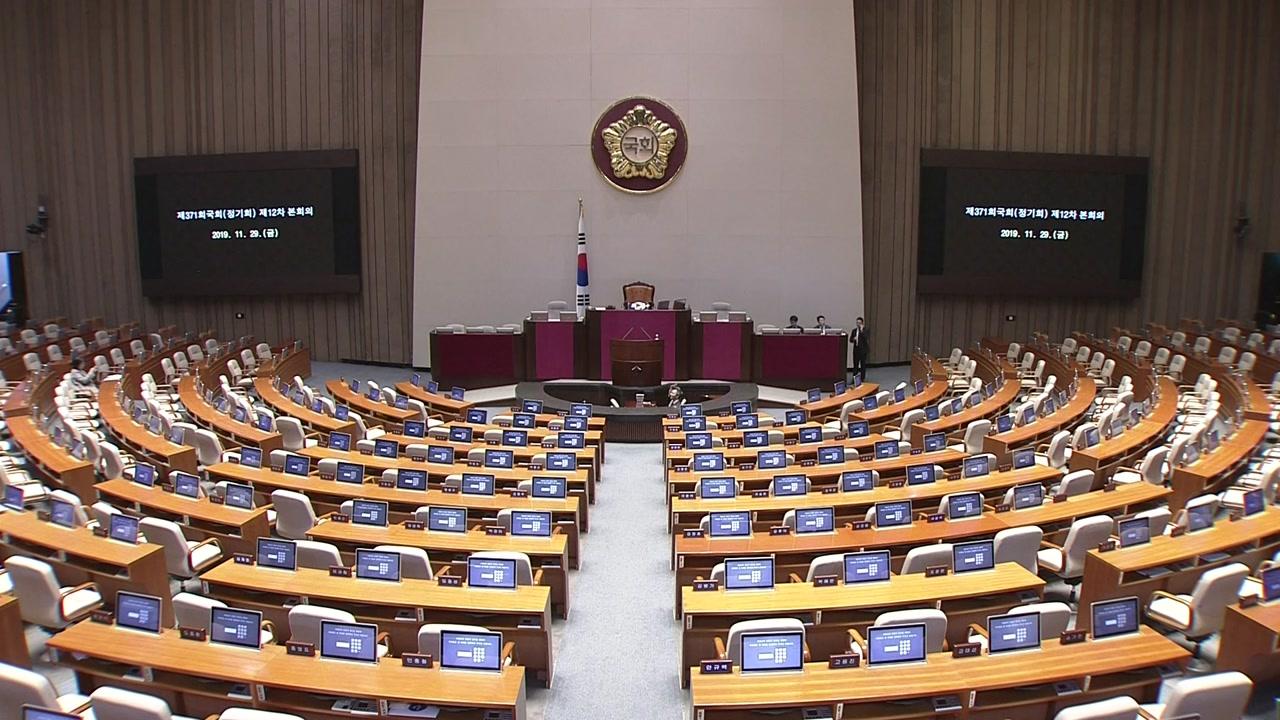 자유한국당, 오늘 본회의 모든 안건에 필리버스터 신청