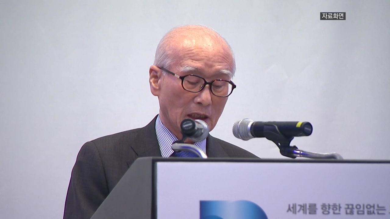 김우중 前 대우그룹 회장 향년 83세로 별세