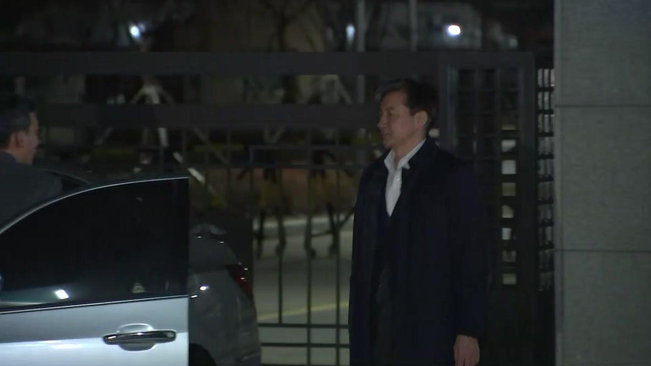 조국 前 장관, 영장 기각…구치소 상황