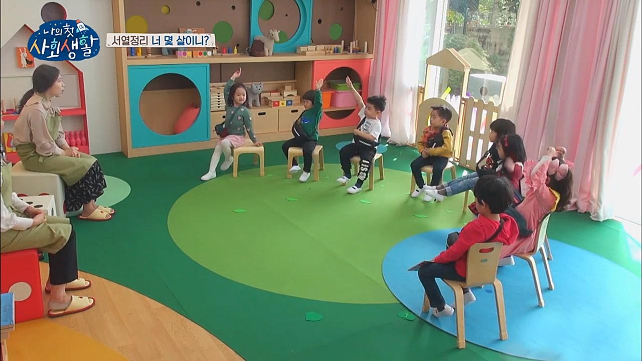[Y리뷰] 아이들 삶에 담긴 우리의 모습 tvN '나의 첫 사회생활'