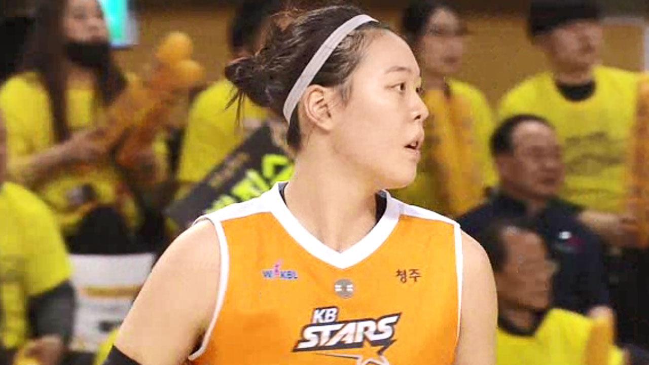193cm 최장신 센터 박지수, WNBA 지명美 진출 고민
