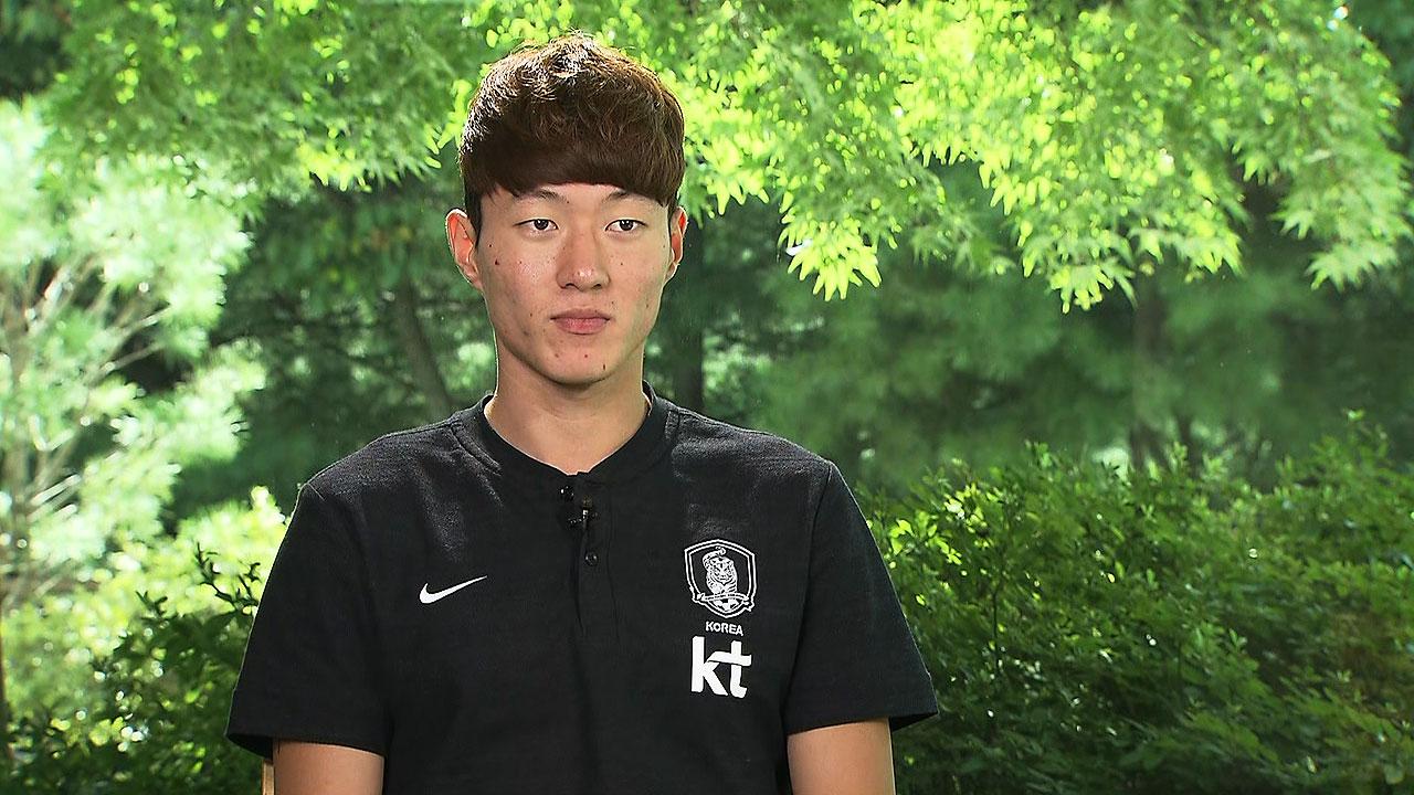 [주영진의 뉴스브리핑] 득점왕 황의조