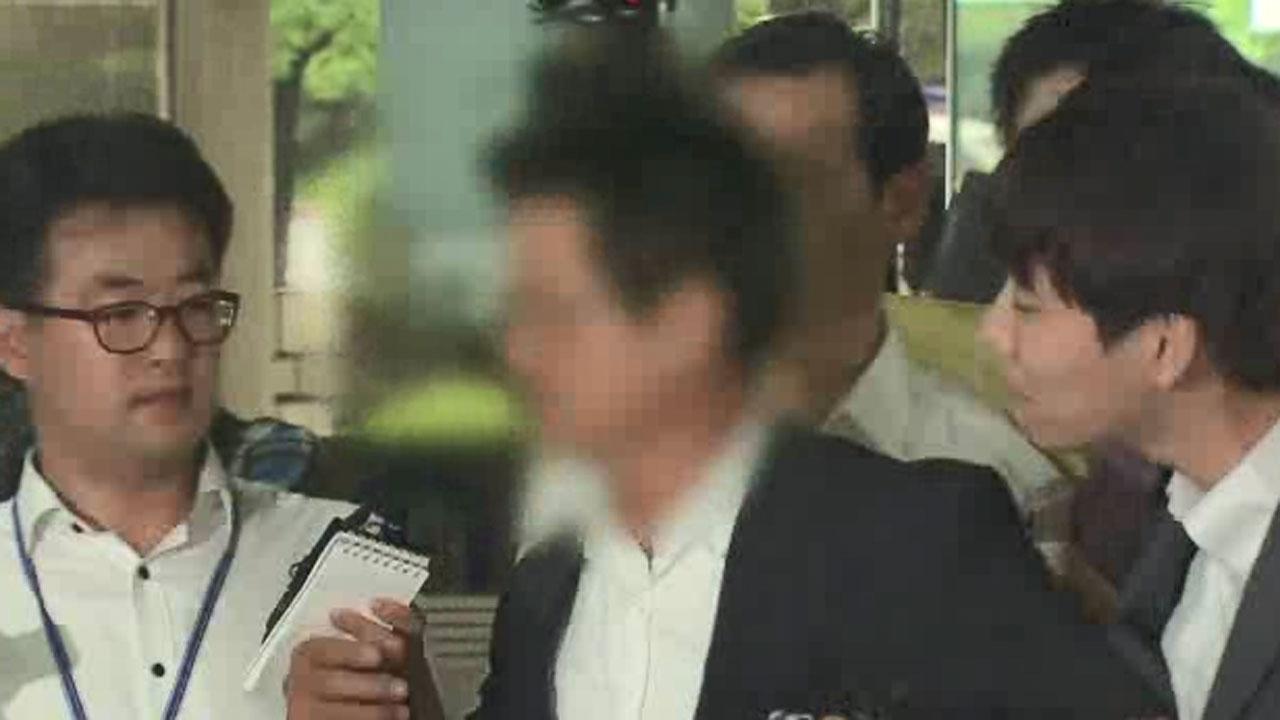 검찰, '김학의 성접대 의혹' 핵심인물 윤중천 전격 소환