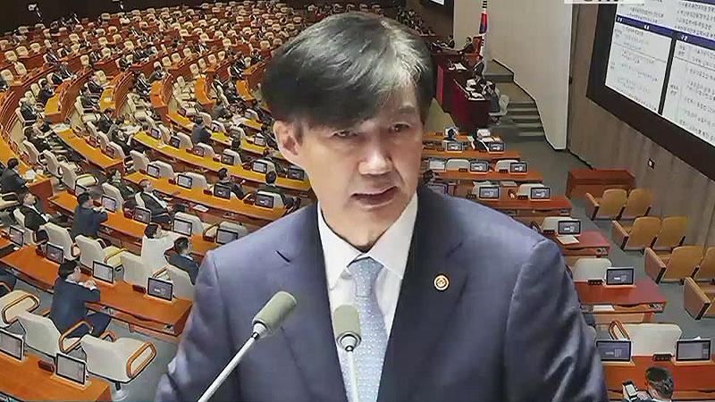 """조국 다시 국회로…여 """"검찰 개혁"""" vs 야 """"조국 사퇴"""""""