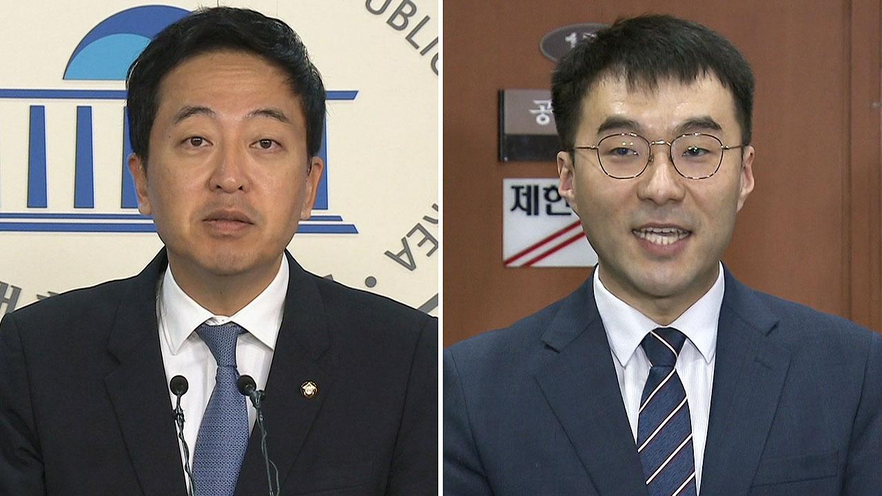 금태섭-김남국 대결에 '조국' 재소환…민주당의 선택은?
