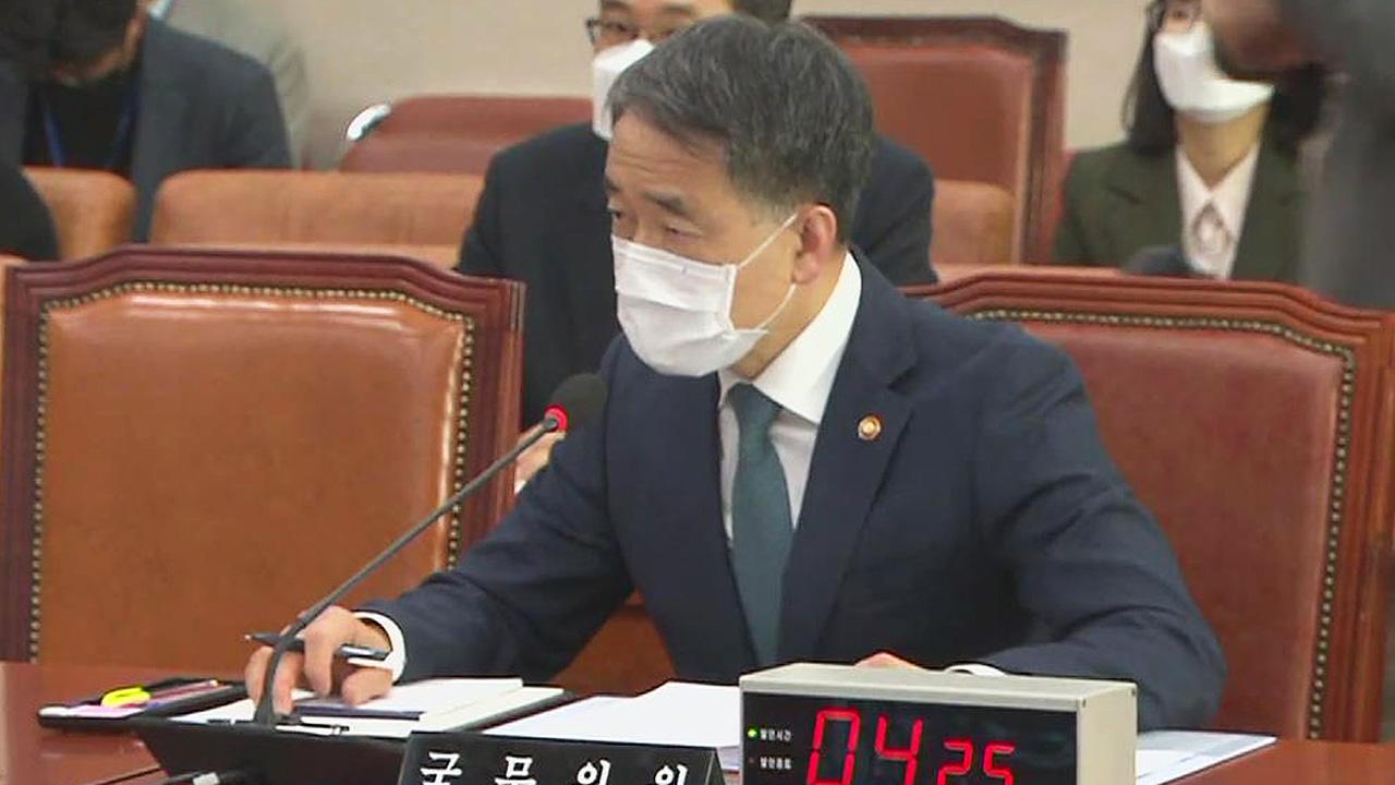 [HOT 브리핑] 중국발 한국인이 원인? 박능후 장관 발언 논란