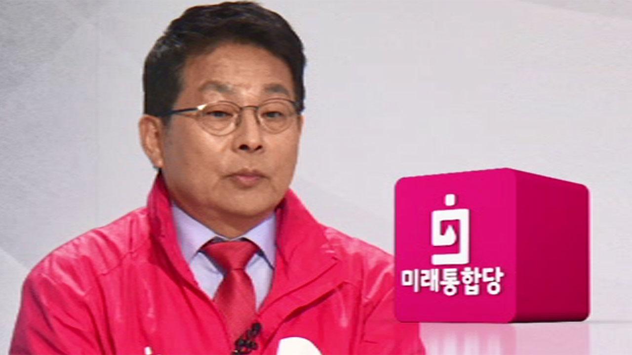차명진, 또 세월호 막말…통합당 후보 제명 절차 착수