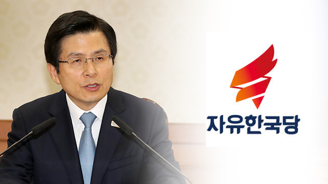 황교안, 오늘 한국당 입당…전대 출마 입장 밝힐 듯