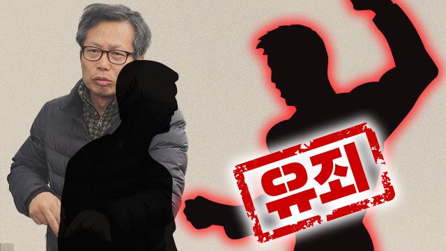 배우 이상희 씨 아들 폭행치사 혐의 20대, 무죄→ 유죄