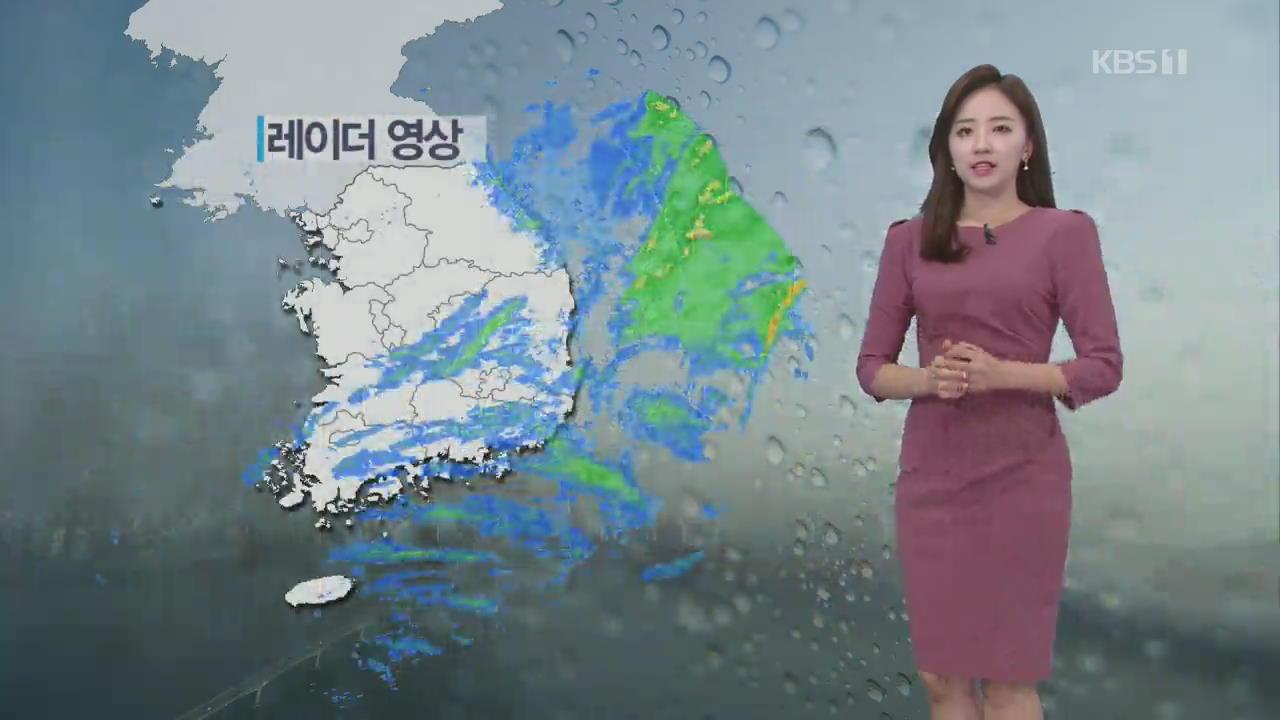 [날씨] 오늘 '추분', 태풍 영향 벗어나 전국 점차 맑아져
