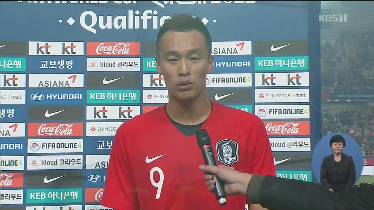 김신욱 4골·손흥민 2골…벤투호, 스리랑카에 8-0 승리