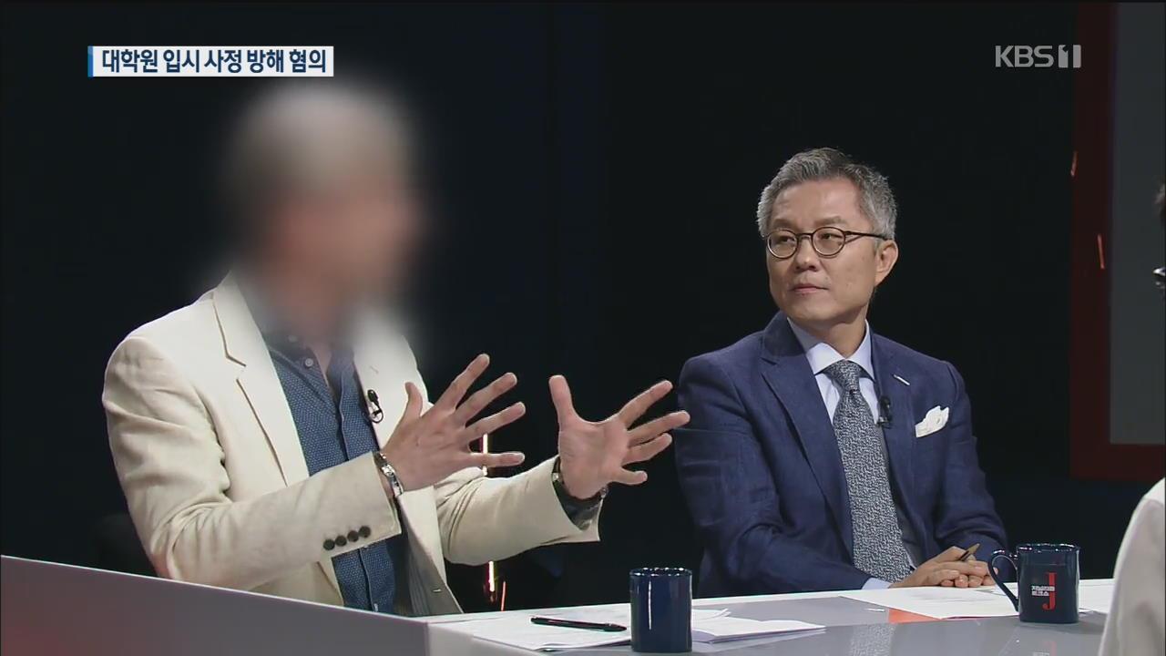 """검, '조국 공범' 최강욱 기소…""""기소쿠데타"""""""