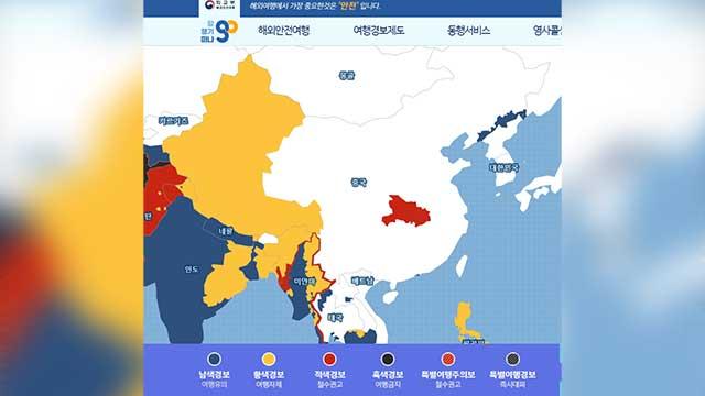 정부, 中 후베이성 전역 '철수권고'…여행경보 3단계로 상향