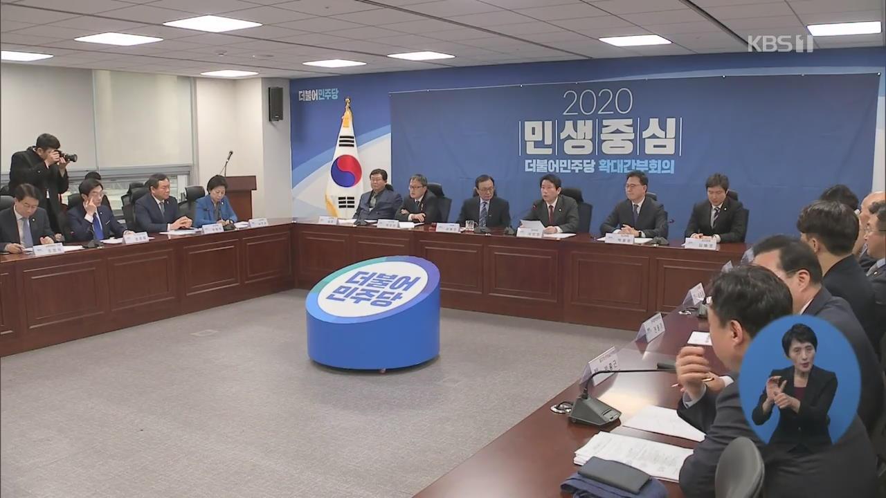 민주당 '임미리 고발' 취하…안철수 선관위 항의