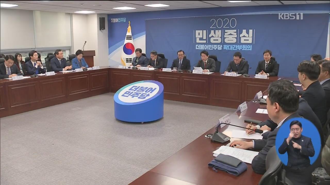 민주당, 임미리 교수 검찰 고발 취하…미래한국당 5명 채워