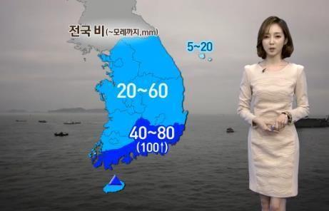 일기예보, 강수량 얼마나 되나…세월호 침몰 사고 해역은?