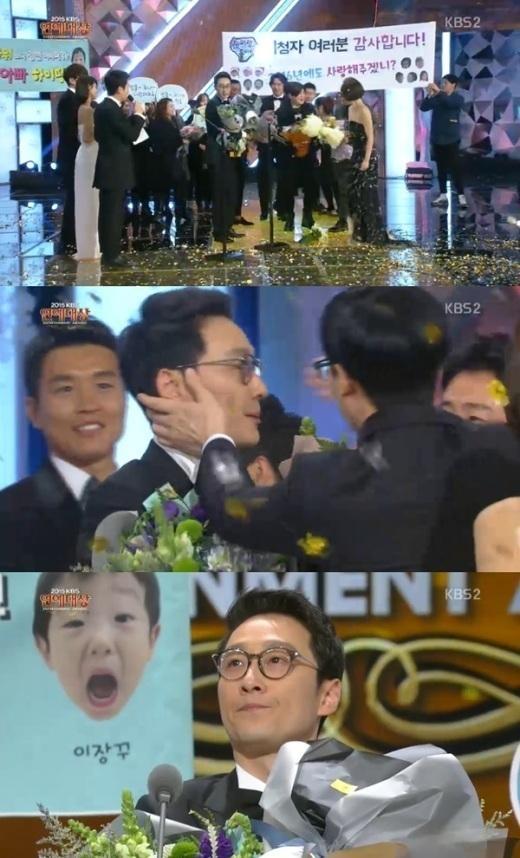 이휘재 KBS연예대상 대상 수상 소감
