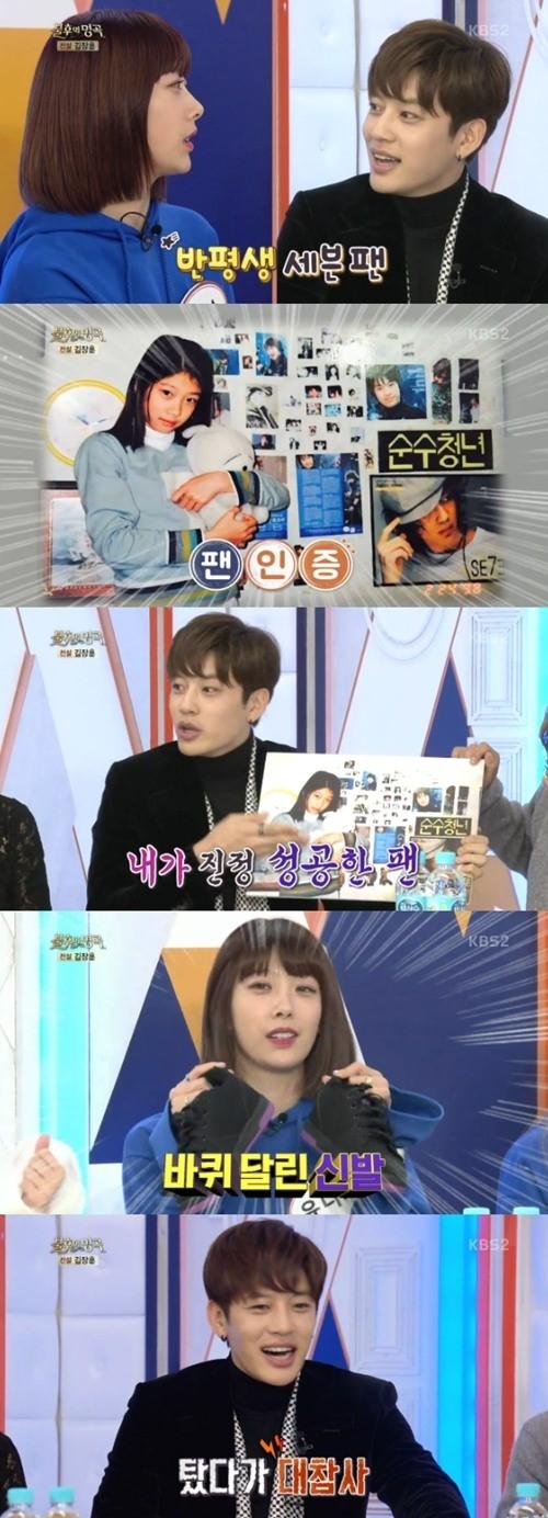"""'무한도전' 박명수, 정준하가 만든 무밥 맛보더니 """"가게 할래?"""""""