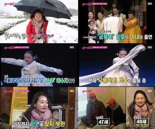 조하나, '전원일기' 이후 17년만 복귀…'불타는 청춘' 火 1위 [M+TV시청률]