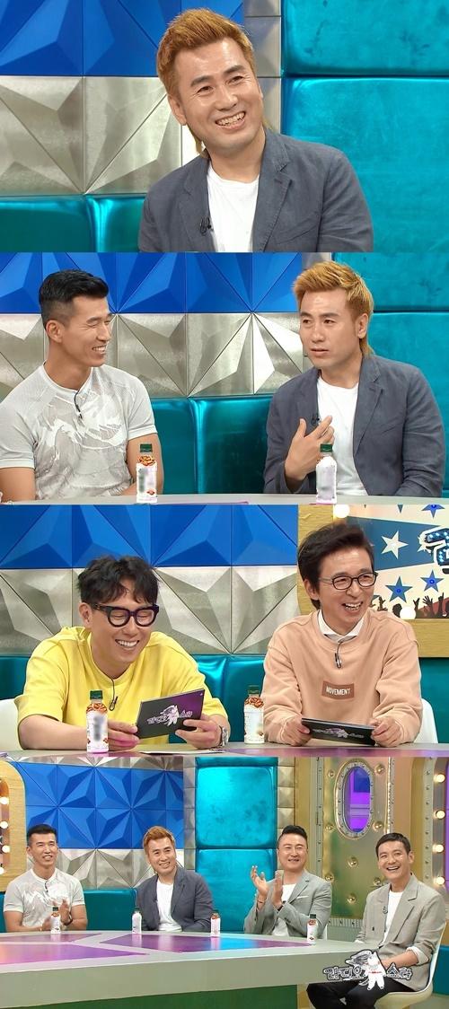 '라디오스타' 김병지, 히딩크 감독과 불화설 '심경 고백' [M+TV컷]