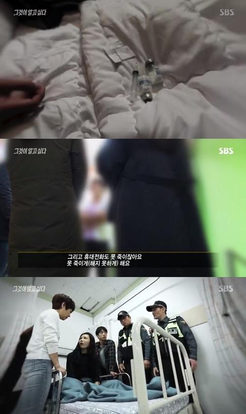 """'그알' 박소정 """"故유호철과 동반 자살 시도, 경제 문제로 힘들어해"""""""