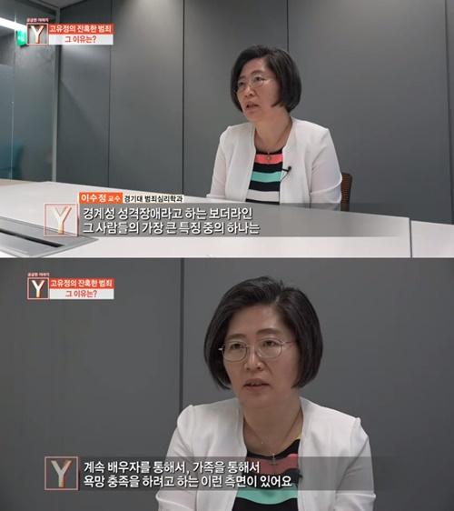 """'제주도 살인사건' 고유정 남편 """"아들 죽음 원인, 나 아냐""""(궁금한이야기Y)"""