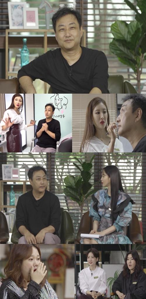 """'언니네 쌀롱' 김수용 """"젊은 아빠가 되고 싶어요"""" [M+TV컷]"""