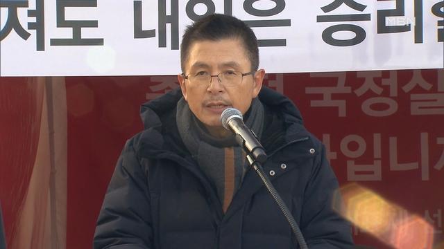 [MBN 뉴스앤이슈] 황교안 대표에게 '읍참마속'이란?