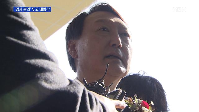 윤석열, 최측근 한동훈 '재회'…'검사 분리' 추미애 방침에는 '침묵'