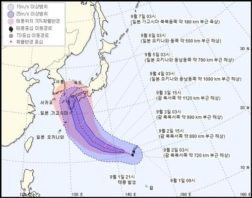 또 나타난 태풍…제10호 '하이선' 괌 북서쪽 해상서 발생